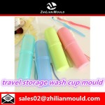 travel storage wash cup mould