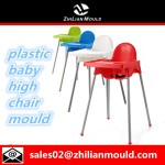 plastic baby high chair mould