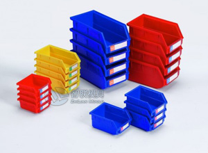 part box mould